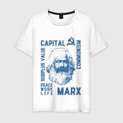 Маркс