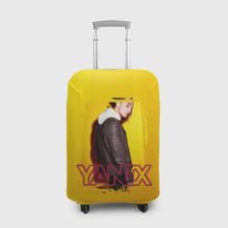Yanix