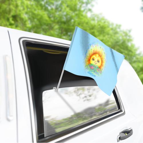 Флаг для автомобиля  Фото 03, Солнечный город