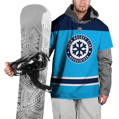 Накидка на куртку 3D Сибирь Санников XL