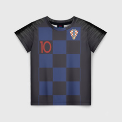 Modric away  WC 2018