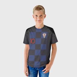 Modric away  WC 2018