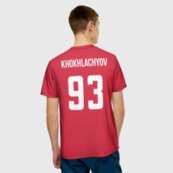 Спартак Хохлачёв