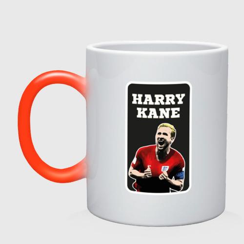 Кружка хамелеон Harry Kane