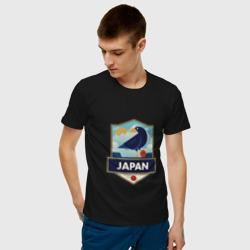 Футбол - Япония