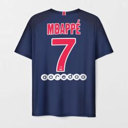 Mbappe home 18-19