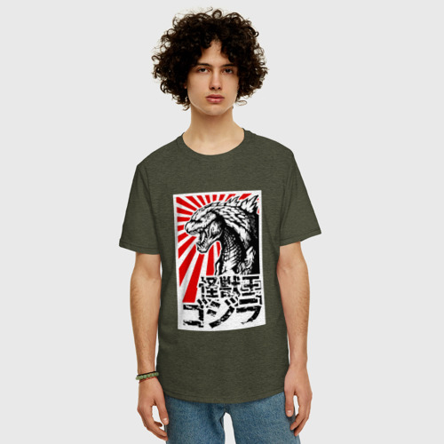 Мужская футболка хлопок Oversize  GODZILLA | ГОДЗИЛЛА Фото 01