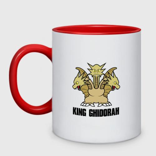 Кружка двухцветная KING GHIDORAH \ GODZILLA