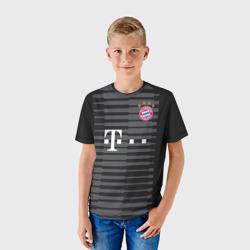 Neuer away 18-19