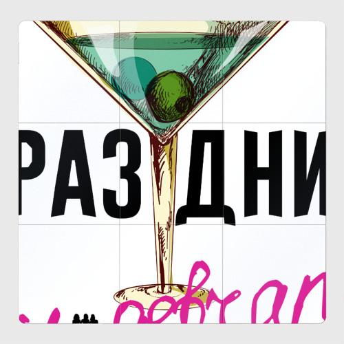 Магнитный плакат 3Х3 Сегодня праздник у девчат