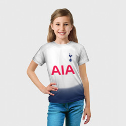 Tottenham home 18-19
