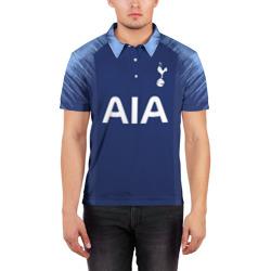 Tottenham away 18-19