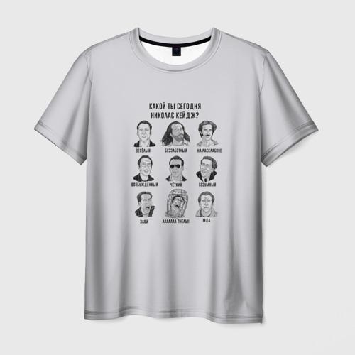 Мужская футболка 3D Какой ты Николас Кейдж?