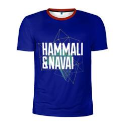 HammAli Navai blue