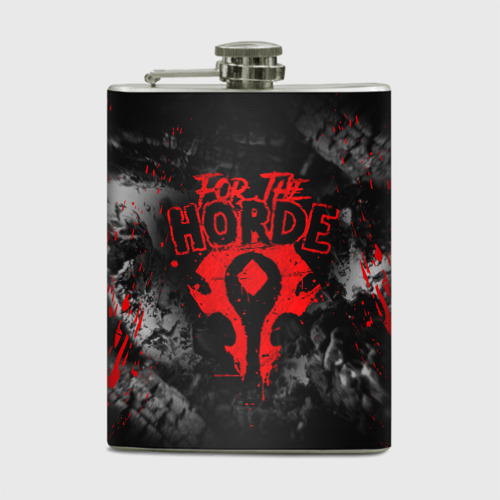 Фляга FOR THE HORDE