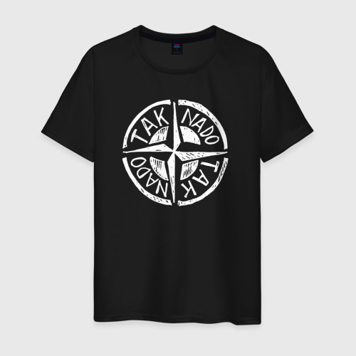 Мужская футболка хлопок Taknado Stone Island