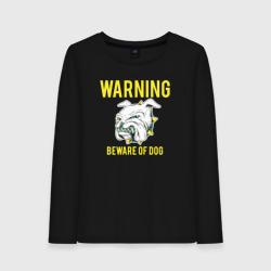 Осторожно собака