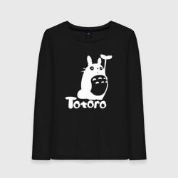 Тоторо
