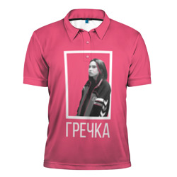 Гречка pink