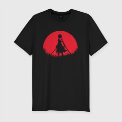 Red Moon Surveyor