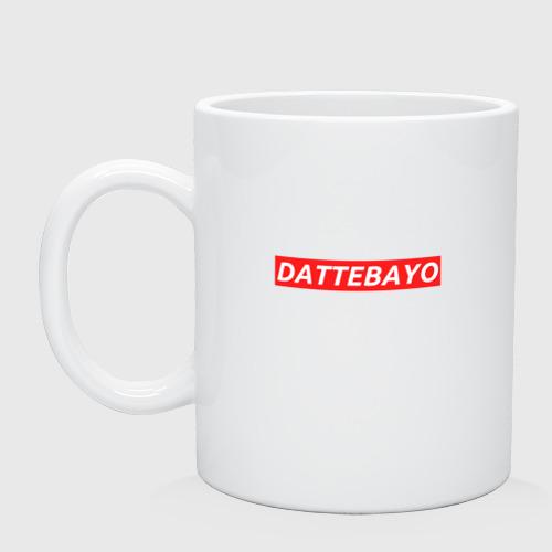 DATTEBAYO NARUTO
