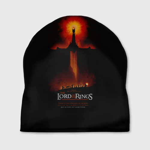 Шапка 3D The Lord of the Rings