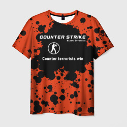 CS:GO Counter terrorists win