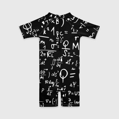 Детский купальный костюм 3D ФОРМУЛЫ ФИЗИКА Фото 01