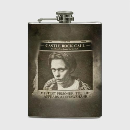 Castle Rock - Mystery prisoner