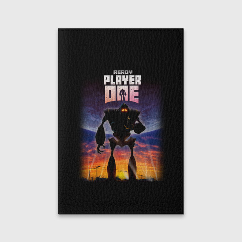 Ready Player One (PRO)