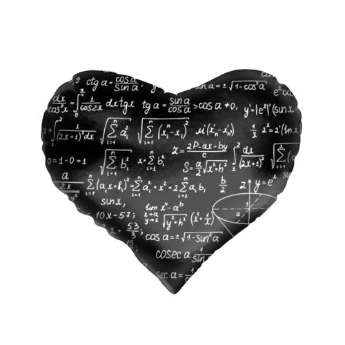 Подушка 3D сердце  Фото 01, ФОРМУЛЫ АЛГЕБРА