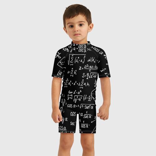 Детский купальный костюм 3D ФОРМУЛЫ АЛГЕБРА Фото 01