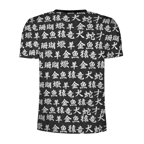 Мужская футболка 3D спортивная СЕМПАЙ - SENPAI  Фото 01