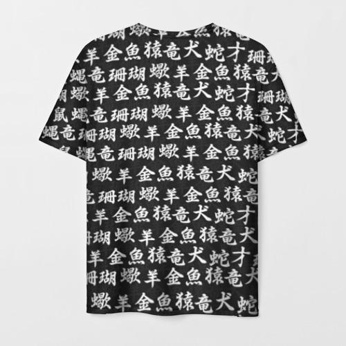 Мужская футболка 3D HENTAI  Фото 01