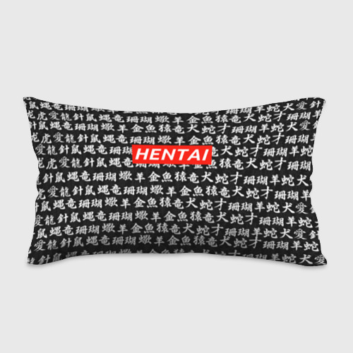 Подушка 3D антистресс HENTAI  Фото 01