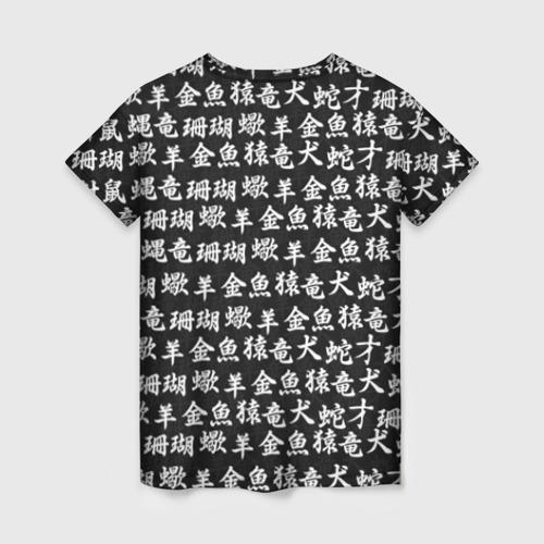 Женская футболка 3D HENTAI  Фото 01