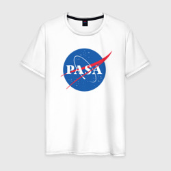 Паша (NASA)