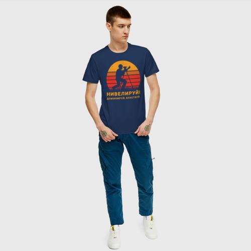 Мужская футболка хлопок Нивелируй! Фото 01