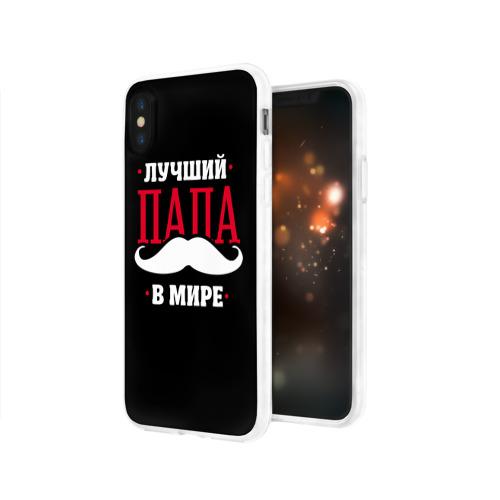 Чехол для Apple iPhone X силиконовый глянцевый  Фото 03, Лучший папа