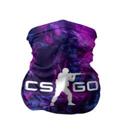 CS GO HYPER BEAST LANDSCAPE