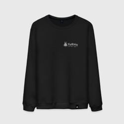 Yorha Unit 9 Type S shirt