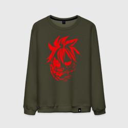 Son of Flame Dragon
