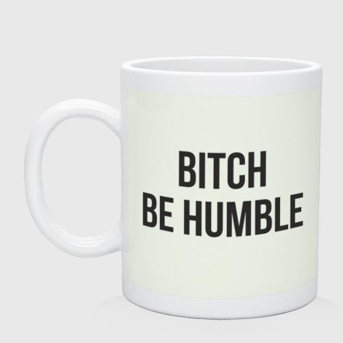 VseMayki.ru / Кружка Be Humble One