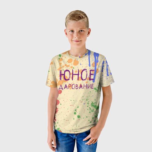 Детская футболка 3D  Фото 01, Юное дарование