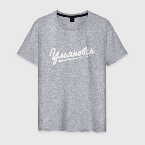 достается полной фото на футболку ульяновск красивые