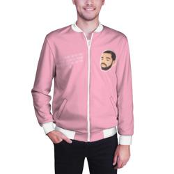 Drake - Make my hotline bling