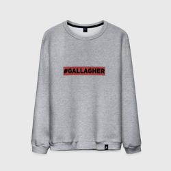 #Gallagher