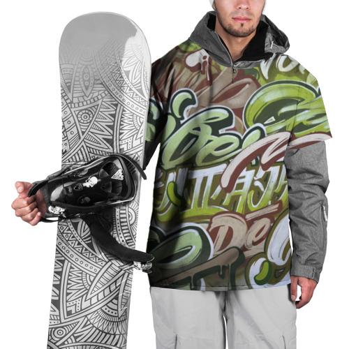 Накидка на куртку 3D  Фото 01, Mixletters