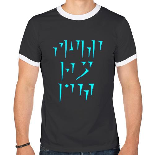 Мужская футболка рингер FUS RO DAH