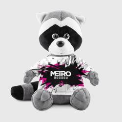 Metro Exodus 2018